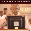 Decennial celebrations & Interactive Session with Dr.A.P.J.Abdul Kalam